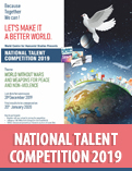 National Talent Competition - 2019